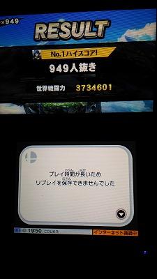 P_20171005_195025.jpg