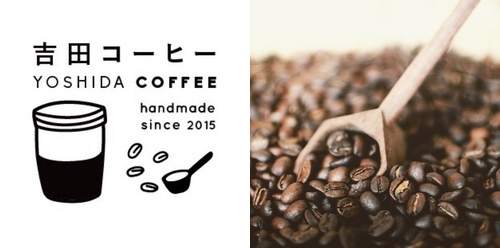yoshidacoffee.jpg