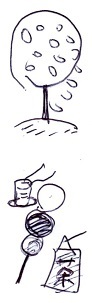 桜ボールペン