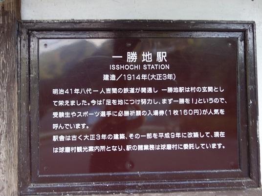 DSC02135.jpg