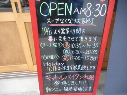 01-DSCN8202-001.jpg