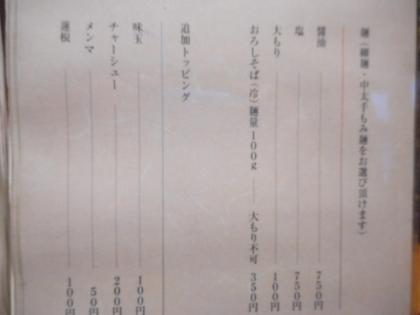022-DSCN8546.jpg