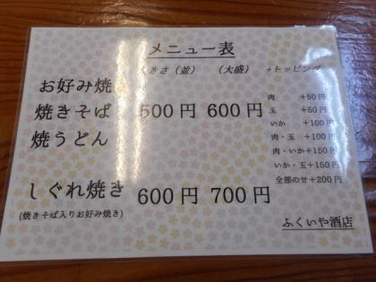 03-DSCN8105-001.jpg