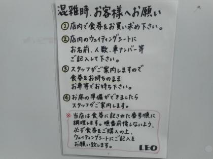 05-DSCN8319-001.jpg
