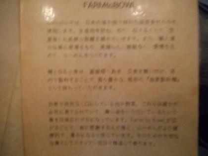 082-DSCN8494.jpg