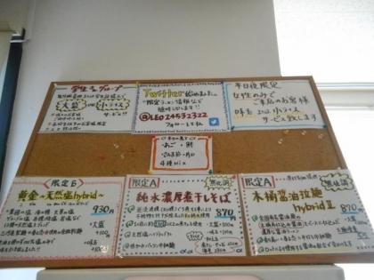 09-DSCN8598.jpg
