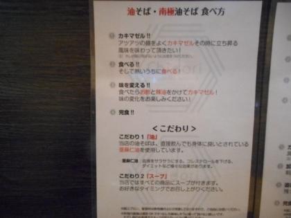 107-DSCN8519.jpg
