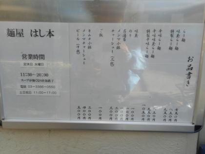 130-DSCN8424.jpg