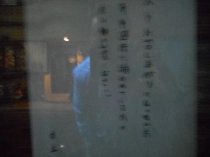 153-DSCN8450.jpg