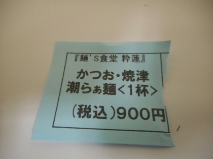 2-DSCN8195.jpg