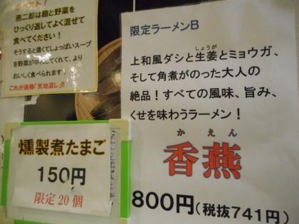 2-DSCN8400-001.jpg
