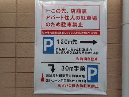 2-DSCN8591.jpg