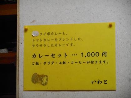25-DSCN8182-001.jpg