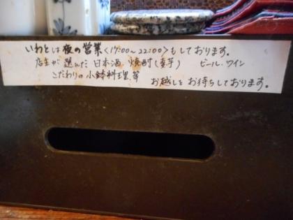 26-DSCN8183-001.jpg