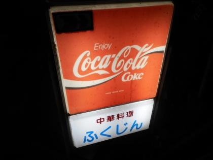 36-DSCN8138-001.jpg