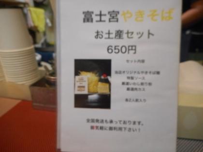 51-DSCN8153-001.jpg