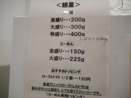 53-DSCN8271.jpg
