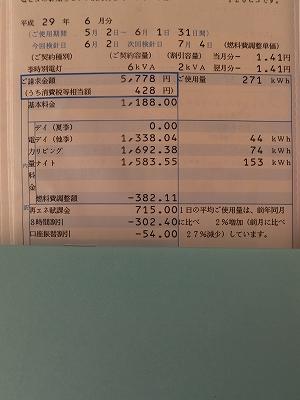 DSCF0412.jpg