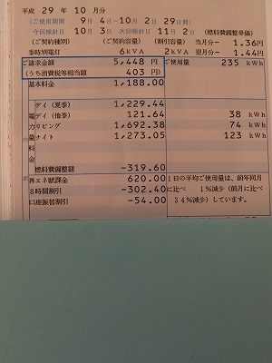 DSCF0416.jpg