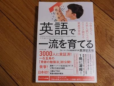 DSCF9880.jpg