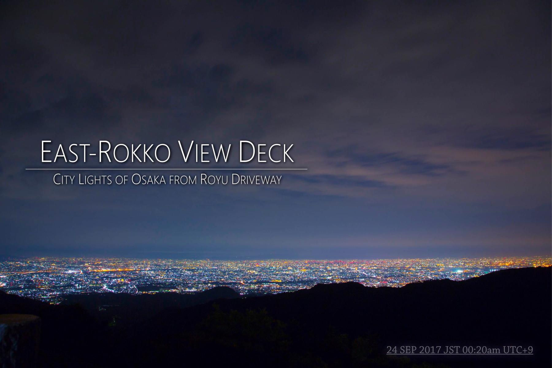 【夜景】東六甲展望台