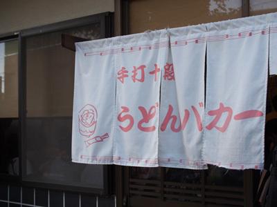 20171019_10.jpg