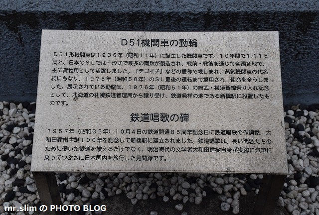 DSC_2122.jpg
