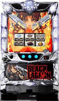 ブラックラグーン3筐体