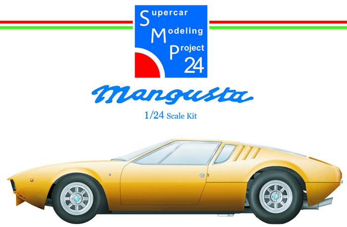 Mangusta_024.jpg