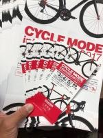 171012cyclemode.jpg