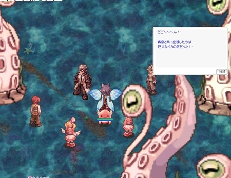 screenBreidablik10011.jpg