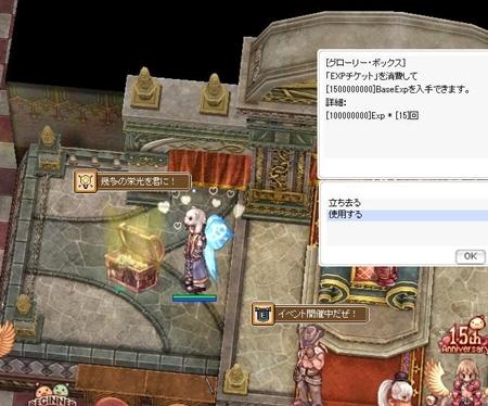 screenBreidablik10014.jpg