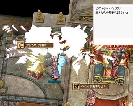 screenBreidablik10015.jpg