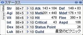 screenBreidablik10018.jpg