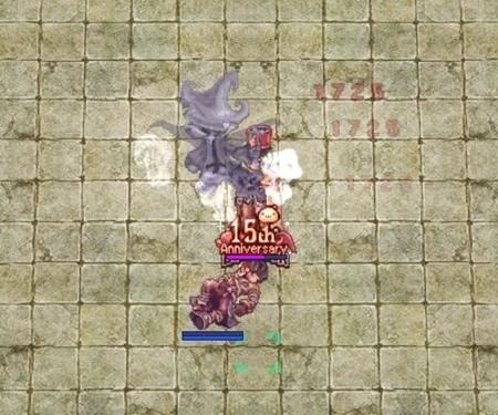 screenBreidablik10032.jpg