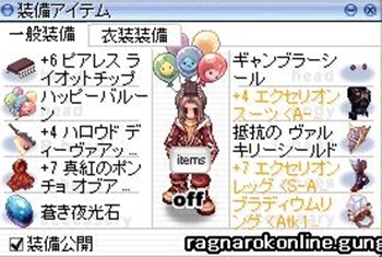 screenBreidablik9650-1.jpg