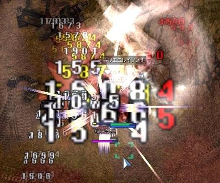 screenBreidablik9657.jpg