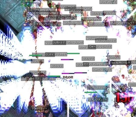 screenBreidablik9725.jpg