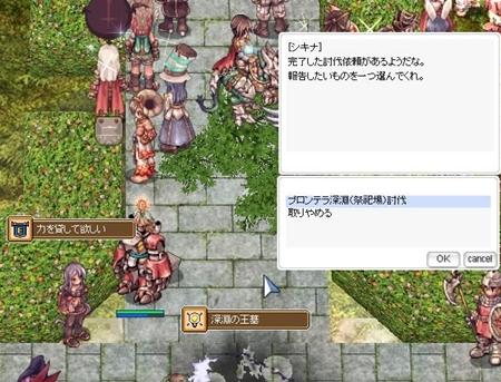 screenBreidablik9823.jpg