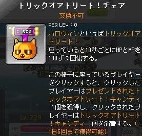 20171025_04.jpg