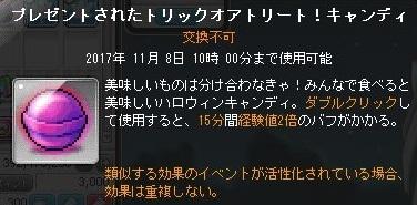 20171025_12.jpg