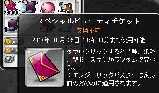 20171025_19.jpg