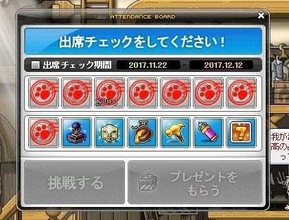 20171201_04.jpg