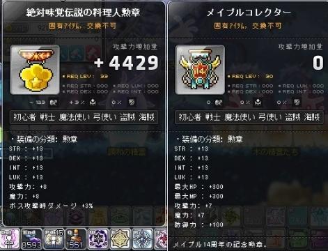20171201_09.jpg