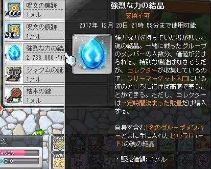 20171214_13.jpg