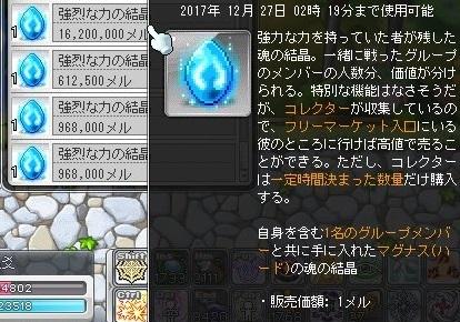 20171222_23.jpg