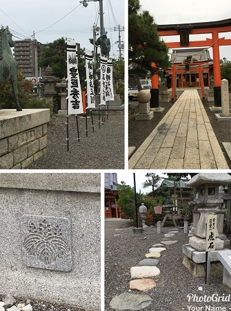 トヨクニ神社1