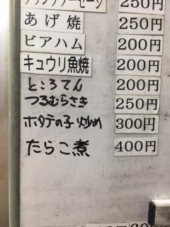 2017100206.jpg