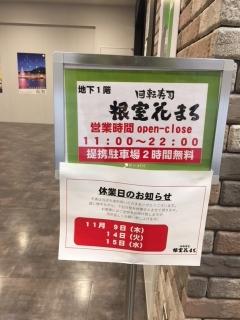 2017111105.jpg