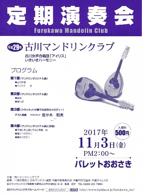 CCF20171012_00000.jpg
